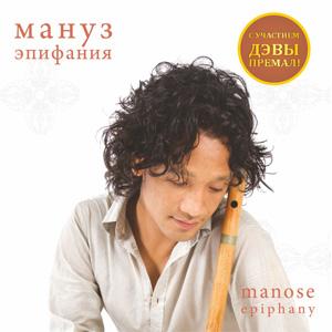 manose_b