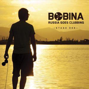 Bobina_RGC006