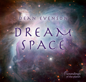 Dream-Space-by-Dean-Evenson