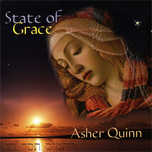 state_of_grace