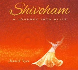 shivoham-manish-vyas-cd,